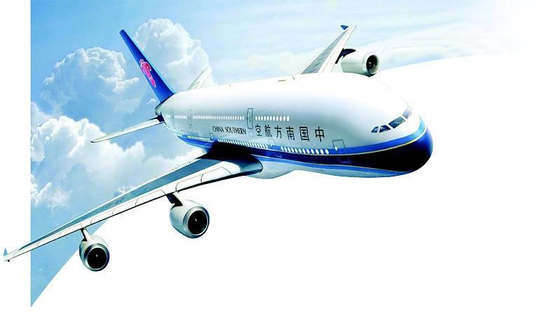 南航机场信息收费系统开发